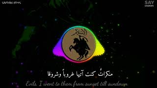 Kuntu Maitan| Arabic Nasheed| English+ Arabic subtitles| Say Creators