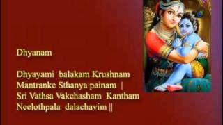 Santhana Gopala Krishna Mantra Part_2 By Krishna _ English