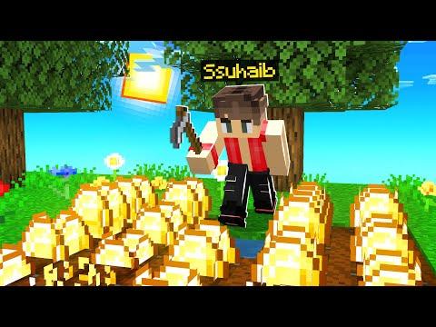 ماين كرافت مزرعة الذهب الخارق!⭐ (درع مميز!)🔥 - Super Gold Farm