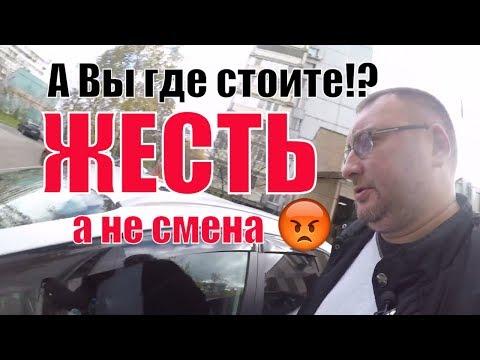 работа в московском такси