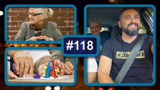 კაცები - გადაცემა 118