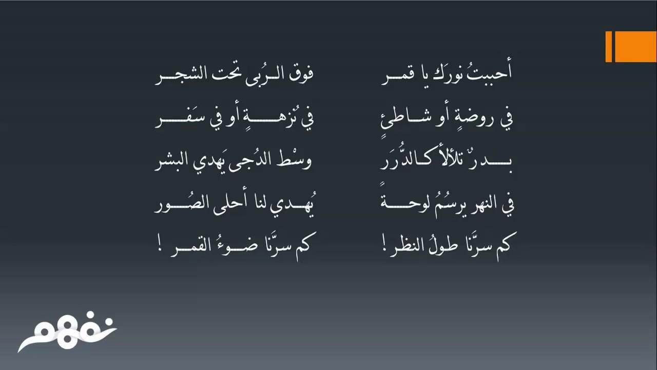 كتاب اللغة العربية للصف الثاني الابتدائي البحرين