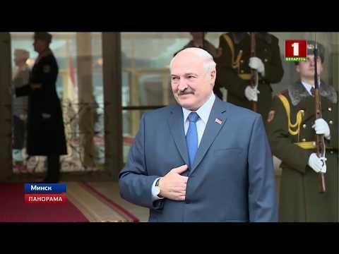 Во Дворце Независимости прошли официальные переговоры Президентов Беларуси и Судана. Панорама