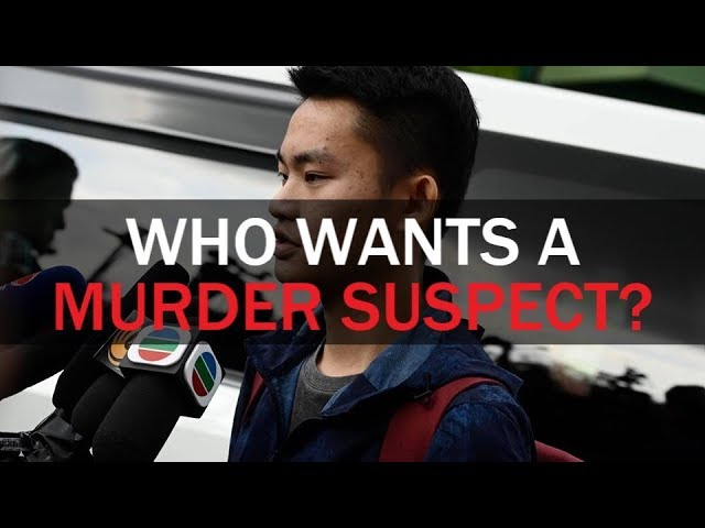 Who Wants a Murder Suspect? | Taiwan Insider | Oct. 24, 2019 | RTI
