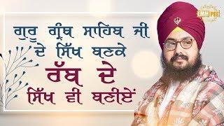 26 Feb 2018 - Sri Ganganagar - Sri Guru Granth Sahib Ji De Sikh Banke