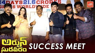 Arjun Suravaram Movie Success Meet | Nikhil | Lavanya Tripathi | Telugu Movies