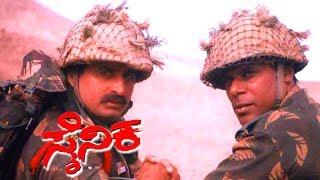 Sainika Movie Part 8 HD | Terrorist Catch Ashish Vidyarthi and Killed him