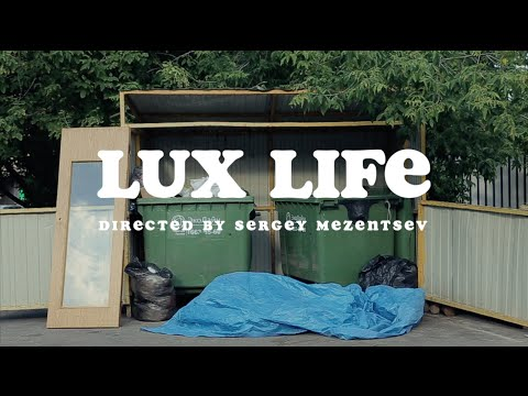 preview DJ Oguretz — Lux Life from youtube