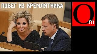 Побег из Кремлятника