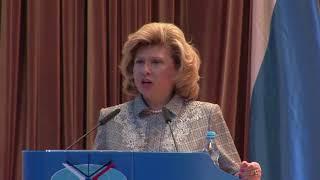 Всероссийский открытый урок «Права человека»