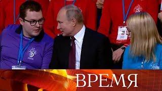 Президент провел всероссийский открытый урок для школьников.