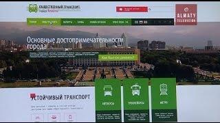 видео Как посмотреть где находится автобус онлайн