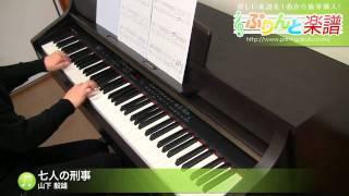 使用した楽譜はコチラ http://www.print-gakufu.com/score/detail/49294...