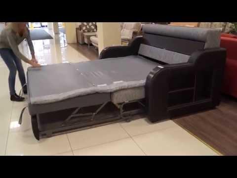 Диван-кровать 'Бенефис 130'