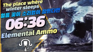 [MHWI] [06:36]Arch Tempered Ve…