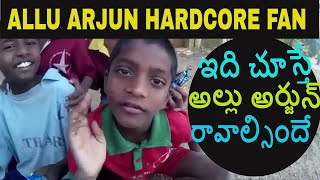 Allu arjun hardcore fan||movies||allu arjun dance||