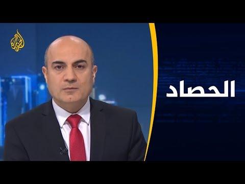 الحصاد-خيارات السعودية بعد الاتهام الأميركي لولي عهدها باغتيال خاشقجي  - نشر قبل 10 ساعة