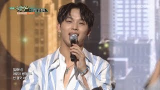 BTOB - Only One For Meㅣ비투비 - 너 없인 안 된다 [Music Bank Ep 936]