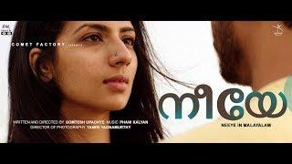 NEEYE (malayalam) -   Music Video   Phani Kalyan   Gomtesh Upadhye   Sruthi Hariharan