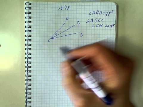 Упражнение 33.48. Вариант Г. Алгебра 7 класс Мордкович А.Г.из YouTube · Длительность: 4 мин15 с