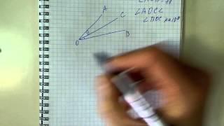 Геометрия, Атанасян, задача 48