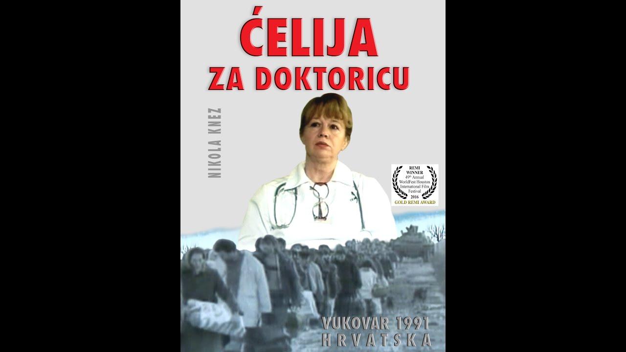 Ćelija za doktoricu