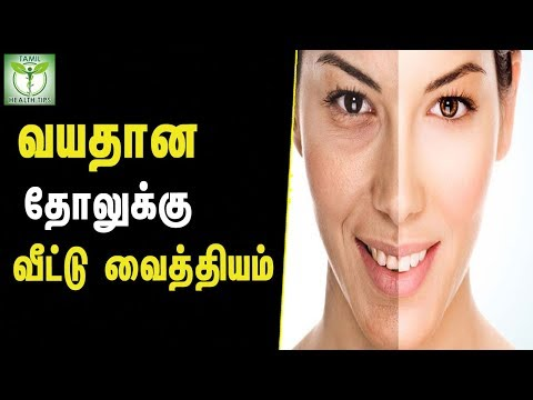 home-remedies-for-aging-skin---tamil-health-tips
