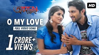 Oh My Love | Amanush | Soham | Srabanti | Rajib Kumar | Jeet Gannguli | 2010