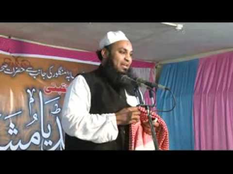 Mufti Raees Ahmad Qasmi (Taqreer Manqabati Mushaira Manglour Haridwar Uttarakhand)