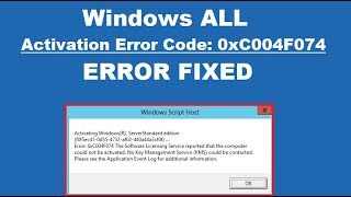 How to Fix Office Activation Error Code 0xC004F074