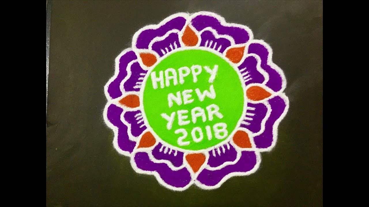 Happy New Year Rangoli 31