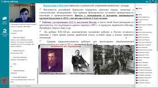 Россия на рубеже XIX-XX вв.