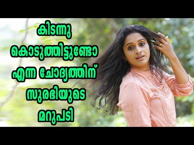 Surabhi Lakshmis Awesome Reply To His Senior | Filmibeat Malayalam