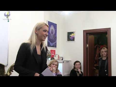 Эмма Райман Экстрасенсорика Феноментальные возможности человека Союз Легион 2019