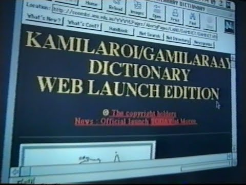 Launch of Kamilaroi/Gamilaraay Web Dictionary - 16 Feb 1996, Moree NSW