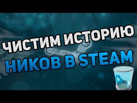 Как взломать Ватсап VzlOmObzOr