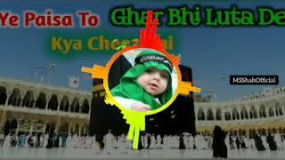 Ye Paisa To Kya Chiz Hai Ham Ghar Bhi Luta De || Special Dj Mix Naat Sharif