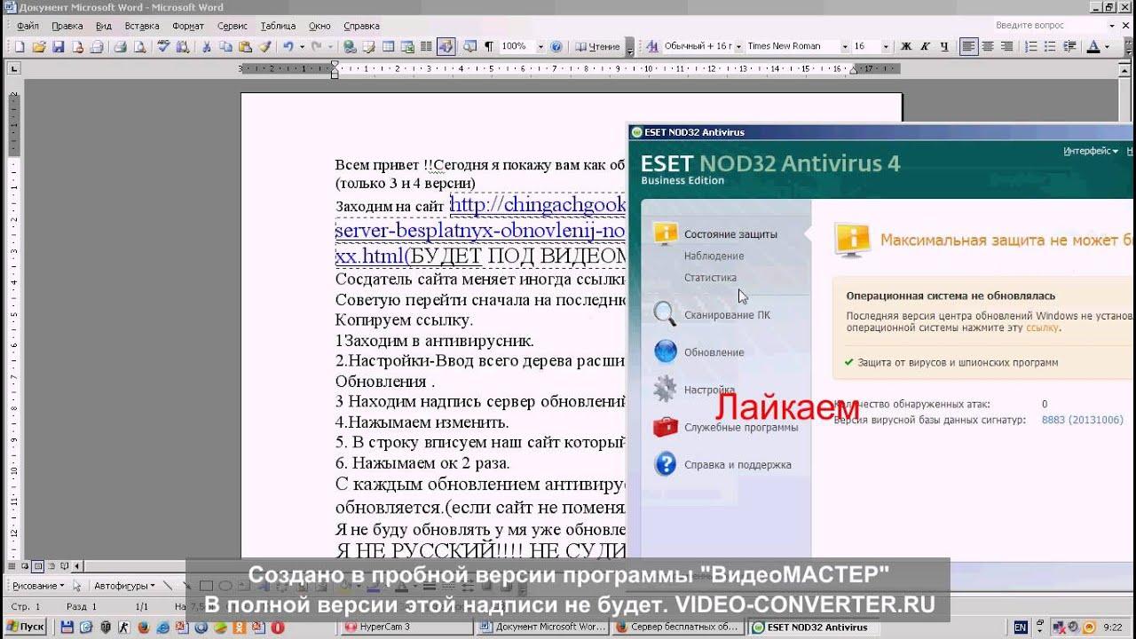 Ключи для eset nod32, kaspersky, avast, dr. Web, avira [от 4 ноября.