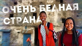 Как негры про***ли страну и живут на $500 в год! Нищая Африка – Мозамбик
