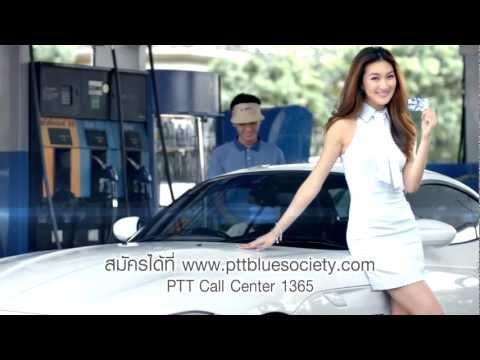 PTT Blue Card - Happiness Happens