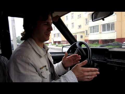 Самоучитель английского языка Дмитрий Петров