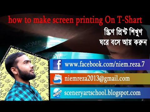 how to make screen printing On T-Shart #23/11/2019 BY Niem reza