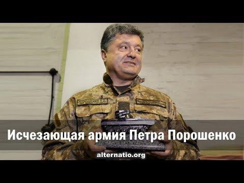 Андрей Ваджра. Исчезающая армия Петра Порошенко 29.03.2019. (№ 53)