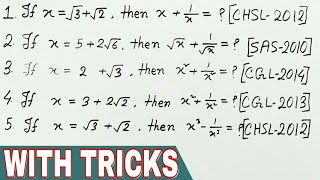 Algebra shortcut trick - How to solve equations instantly (In Hindi)