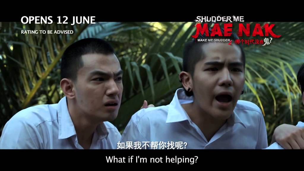 pee mak full movie malay subtitle download