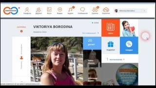 Как пользоваться виртуальной картой  Webtransfer