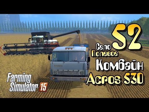 Моды Farming Simulator 17 Моды Farming Simulator 2017