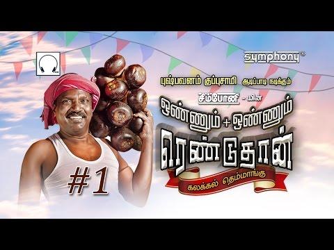 Pushpavanam Kuppusamy   Onnum Onnum   Tamil Folk   # 1
