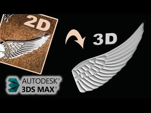 Делаем 3D модель по ФОТОГРАФИИ (3ds Max)