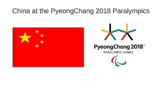 The People's Republic of China at the PyeongChang 2018 Winter Paralympics